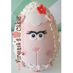 Αυγό προβατάκι