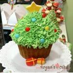 Έλατο giant cupcake